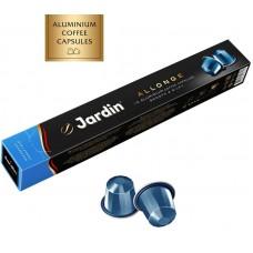 Кофе в капсулах, совместимых с системми Nespresso Jardin Allonge (Жардин Аллонге), 10*5г.